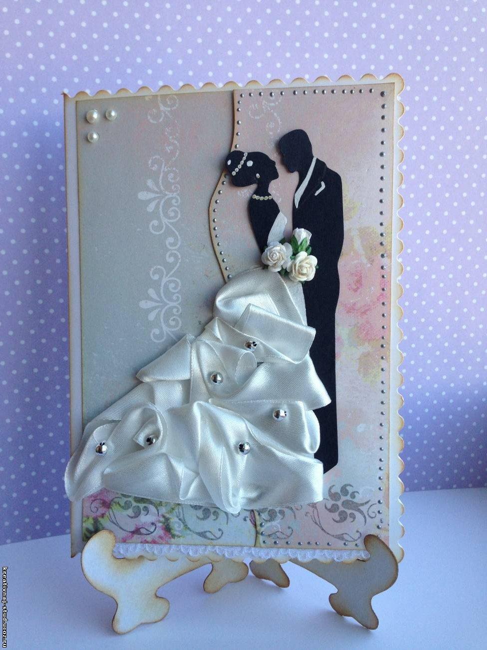 Открытку, открытка для жениха и невесты своими руками